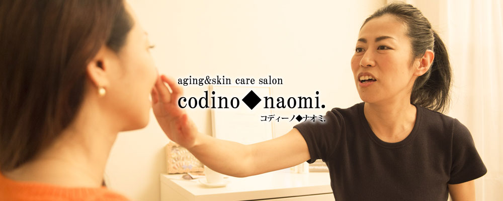 codino◆naomi.(コディーノ◆ナオミ.)