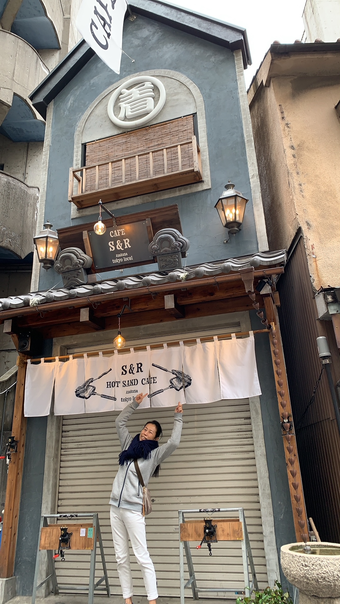 浅草,カフェ,S&R