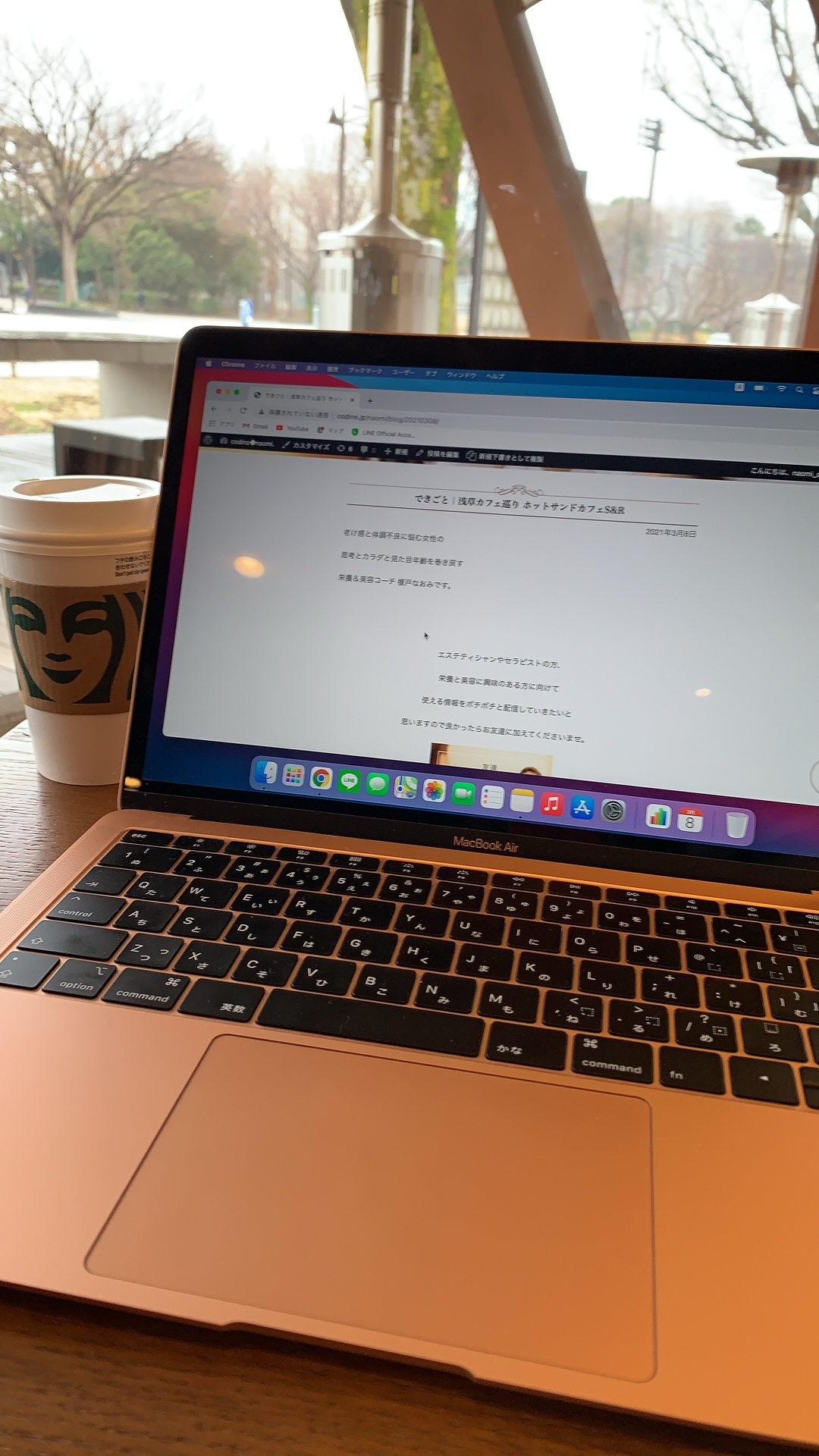 Macbookair,パソコン